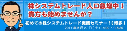 semih_logo