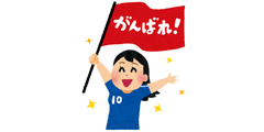 soccer_supporter_woman