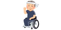 sports_kurumaisu5_ojiisan