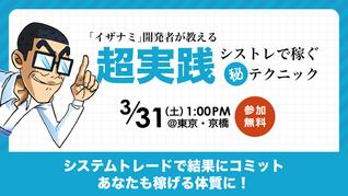 seminar_detail_panel_oouchi20180331