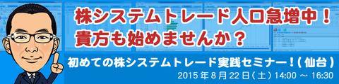 semiz_logo[1]