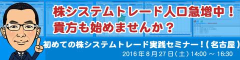 semin_logo