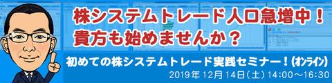 seminico_logo