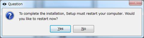 セットアップ_runtimesetup_reboot