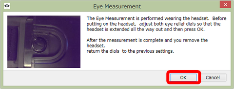 DK2設定_eyemeasurement