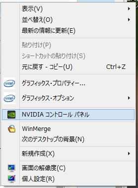 DK2設定_ndiva