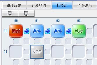 NOP00