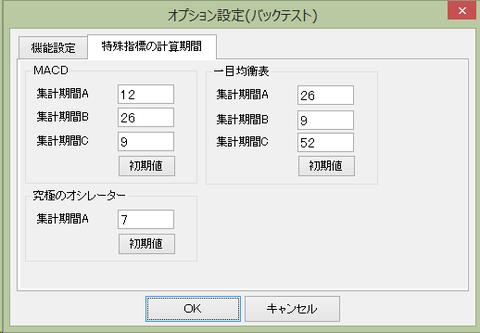 d12c3fe5-s