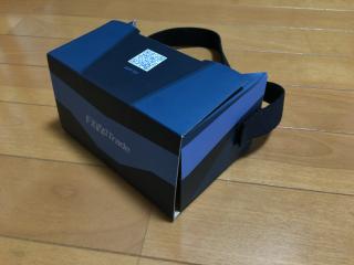 vrbox02