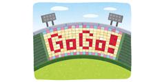 mass_game_gogo