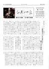 マルティン・ルター〜宗教改革500年