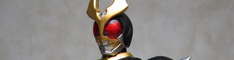 shf_agito_ground_banner