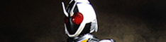shf_fourze_base_banner