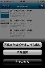 2011-12-14T17-39-50