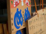 kawagoe_yakushi2