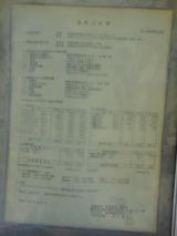 DSCN8790