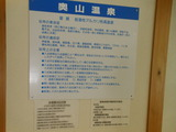 DSCN9835