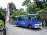 DSCN8967