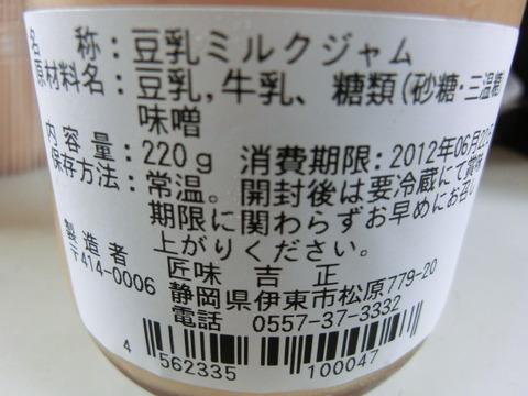 CIMG0716