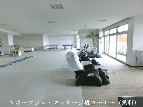 si-aiviraizuatagawa211309
