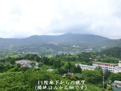 si-aiviraizuatagawa211306