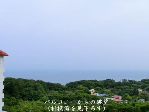 si-aiviraizuatagawa211303