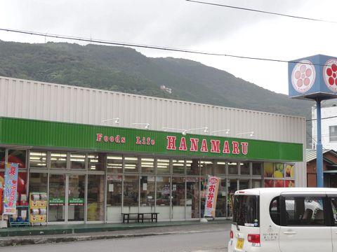 rowaji-ruatagawa13
