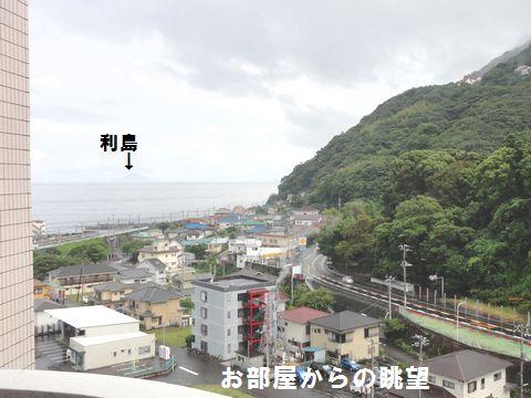 rowaji-ruatagawa9