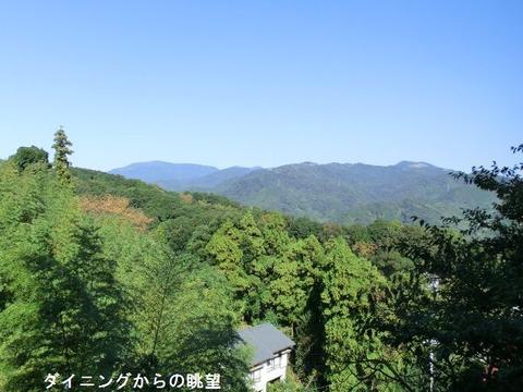 kawaduryokan12