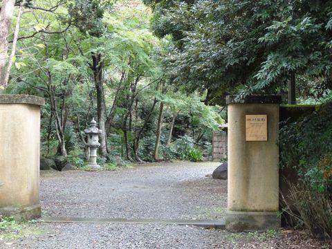 kimurayasiki1