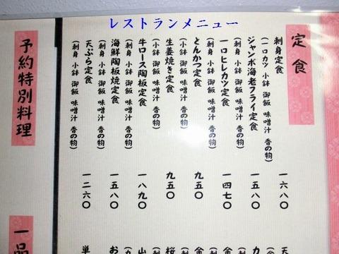 si-aiviraizuatagawa2113011