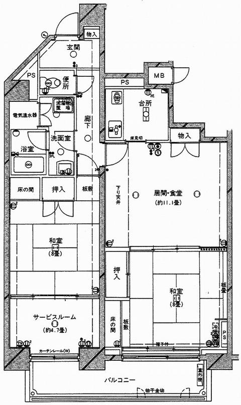 si-aiviraizuatagawa2113012