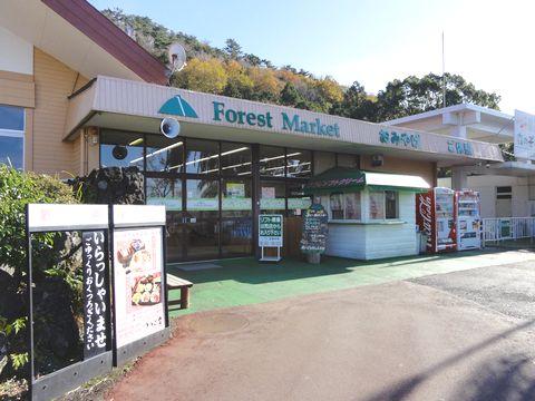 komuroyama2