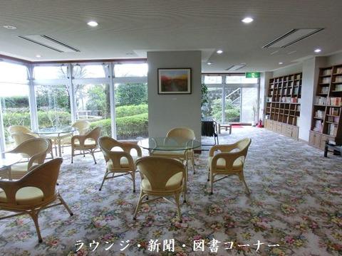 si-aiviraizuatagawa2113010