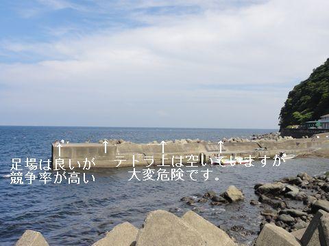 11hokkawa1