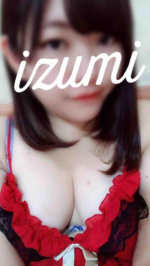 IMG_9227