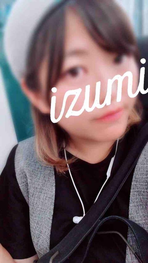 IMG_7687
