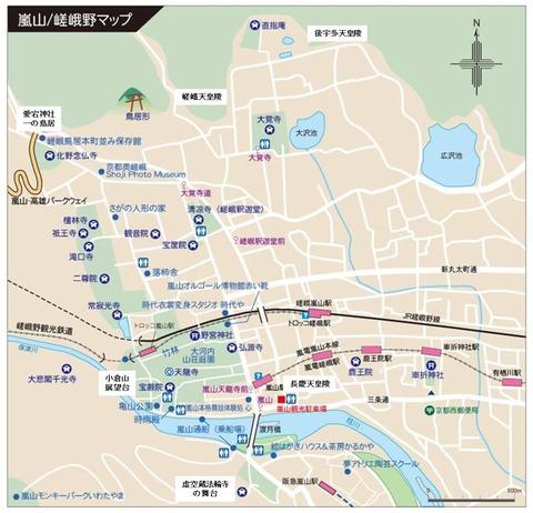 5周年:嵯峨嵐山界隈散策