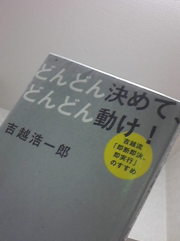 6f9b05c5.jpg