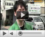 テレビ出演_泉工業株式会社_BSジャパン(全国放送)