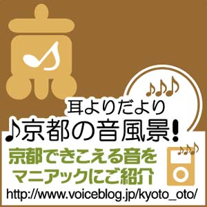 oto_logo300
