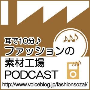 fashionsozai_logo01
