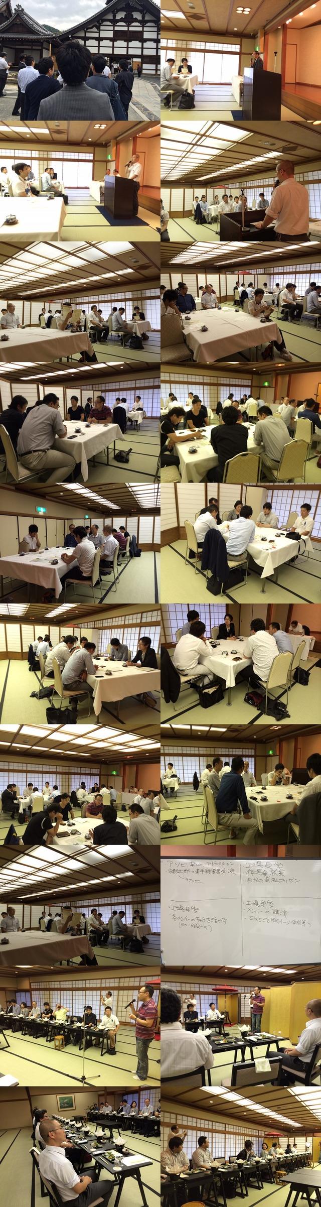 20140607_第3回京経大同窓会