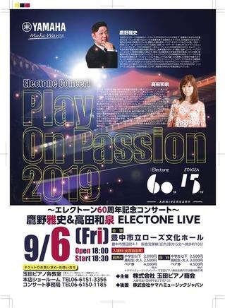 ?????????? ンコンサート_page-0001
