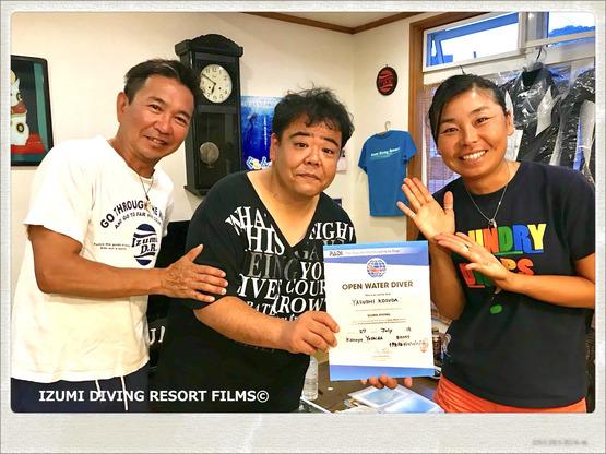 おめでとう!伊豆海ダイビングリゾート