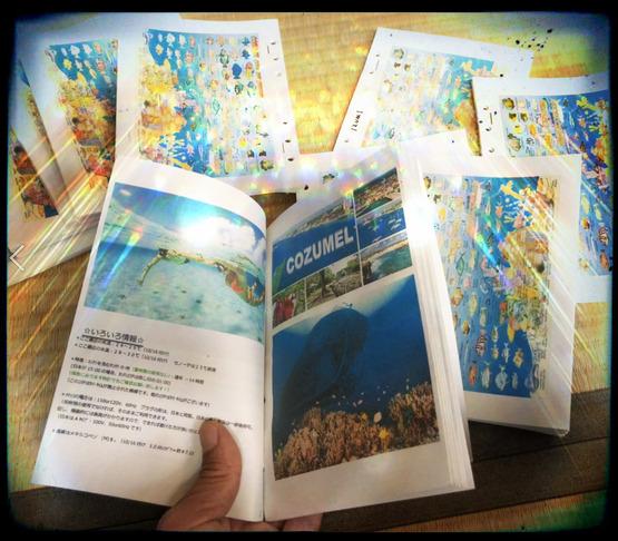 コスメル・セノーテ メキシコの旅
