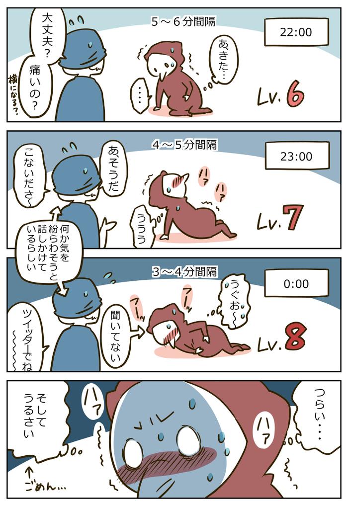 essei069b