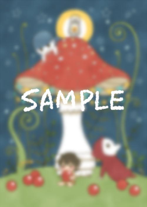 プレゼント企画画像サンプル3
