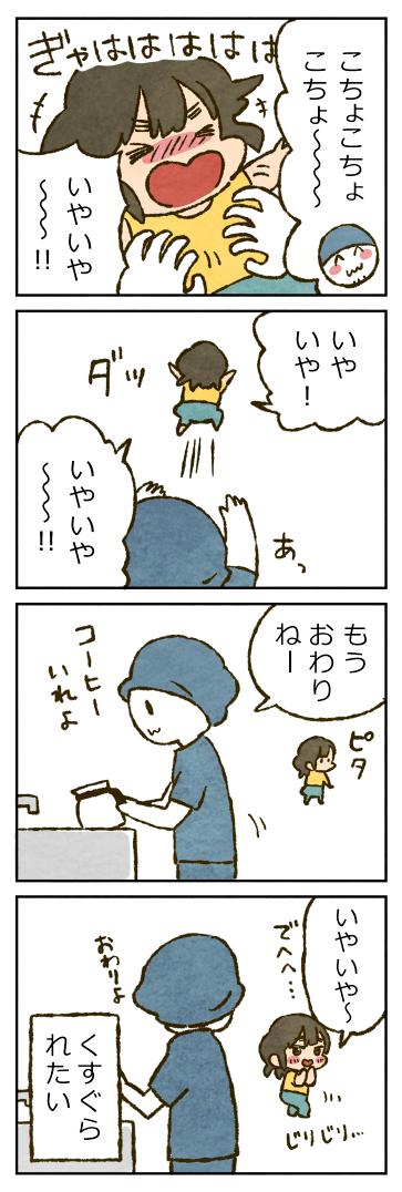 essei329bb