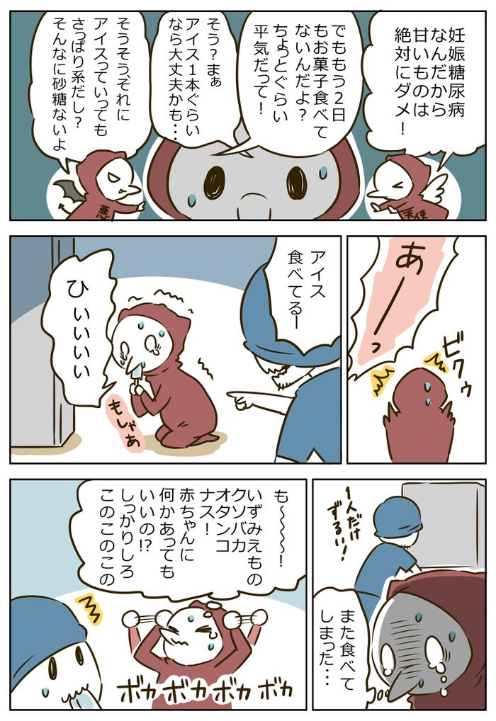 essei048b